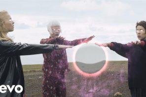 Dream Wife – Fire, zapowiedź nowej EPki